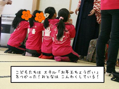 f:id:karutaru:20150105143919j:image