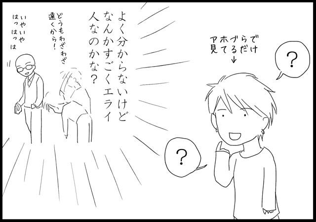 f:id:karutaru:20150127210457j:image:w480