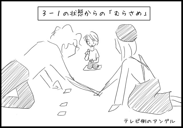 f:id:karutaru:20150204161854j:image:w480