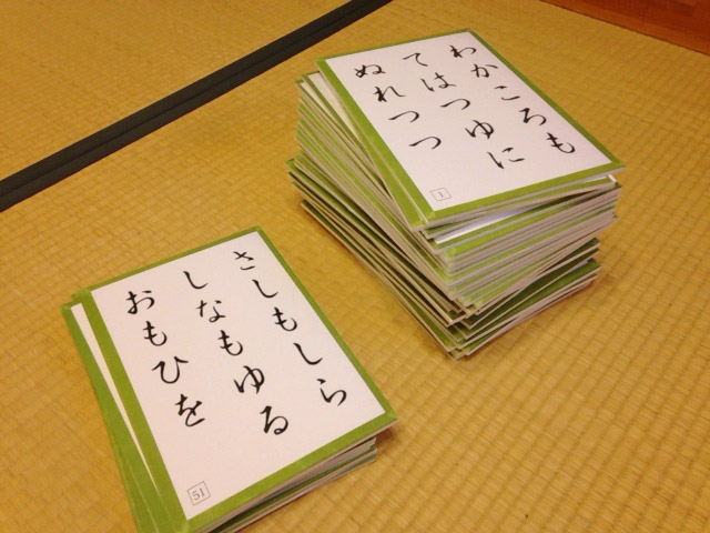 f:id:karutaru:20150209165913j:image:w480
