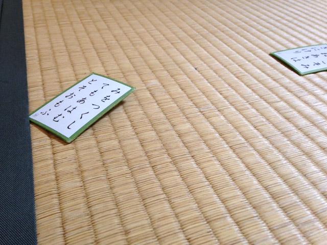 f:id:karutaru:20150211144805j:image:w480