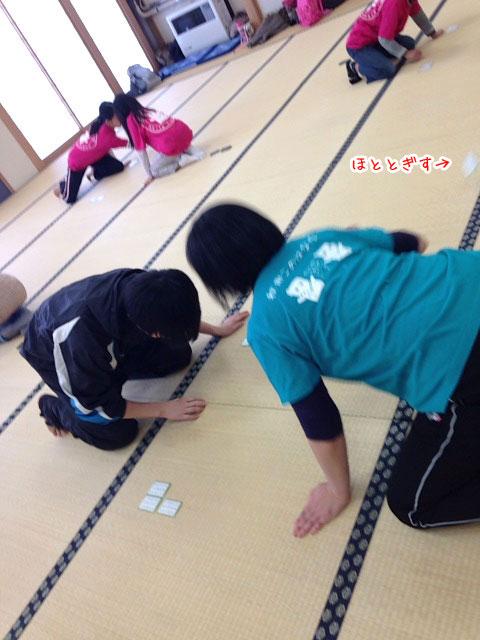 f:id:karutaru:20150215202151j:image:w360