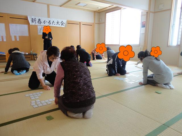 f:id:karutaru:20150226151645j:image:w480