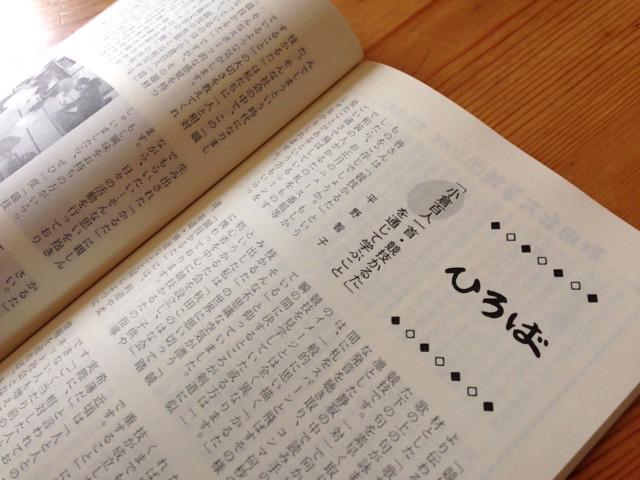 f:id:karutaru:20150519160134j:image:w480