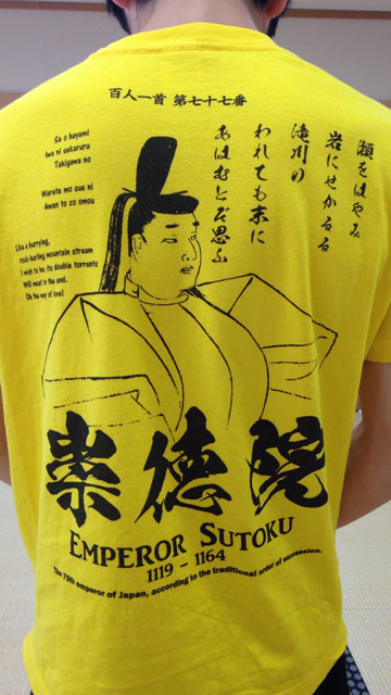 f:id:karutaru:20150607165343j:image