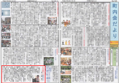 f:id:karutaru:20150620135858j:image