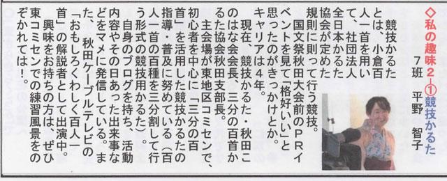 f:id:karutaru:20150620140435j:image:w480