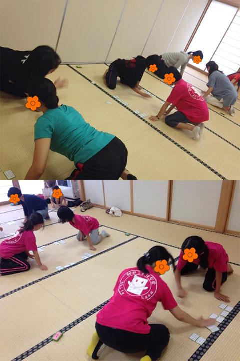 f:id:karutaru:20150829163818j:image