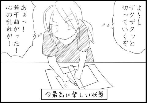 f:id:karutaru:20150902181100j:image