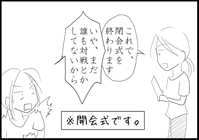 f:id:karutaru:20150910204549j:image:w480