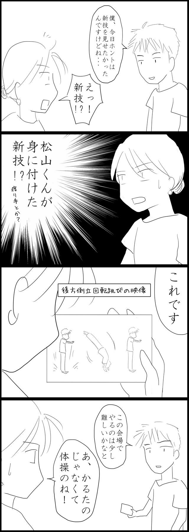 f:id:karutaru:20151018210803j:image:w480