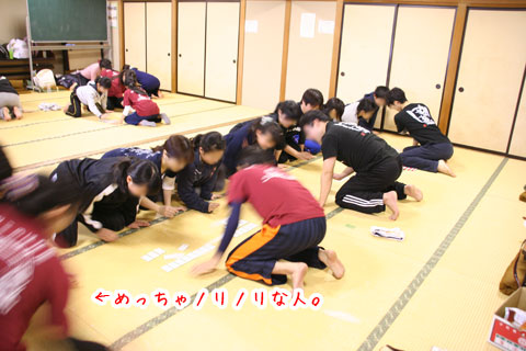 f:id:karutaru:20160202185350j:image