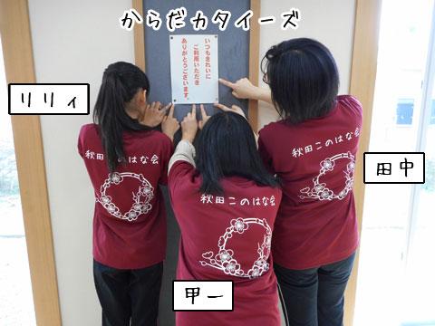 f:id:karutaru:20160409154947j:image