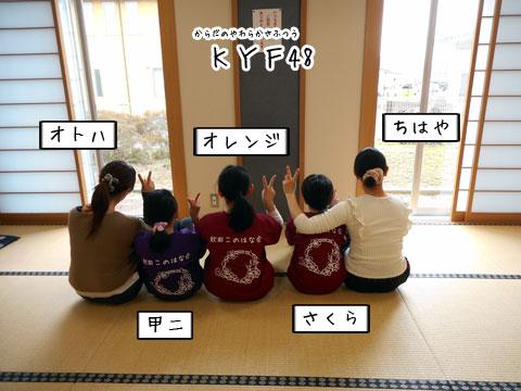 f:id:karutaru:20160409155000j:image