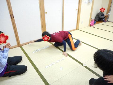 f:id:karutaru:20160417194203j:image