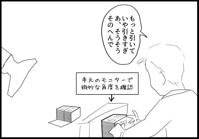 f:id:karutaru:20160517210209j:image:w480