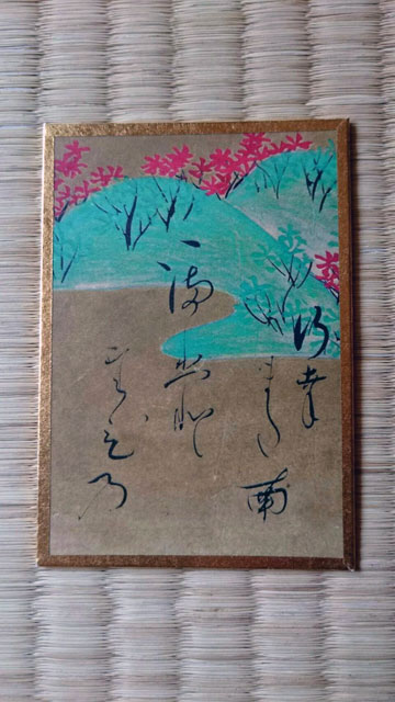 f:id:karutaru:20160519220714j:image