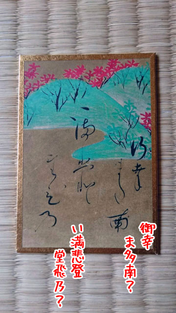 f:id:karutaru:20160520065131j:image