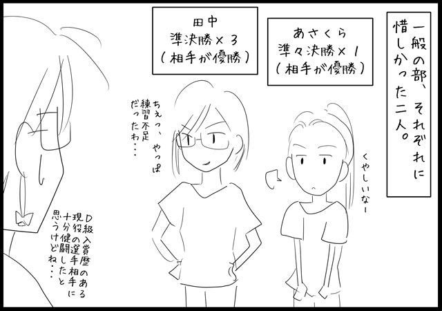 f:id:karutaru:20160606210230j:image:w480