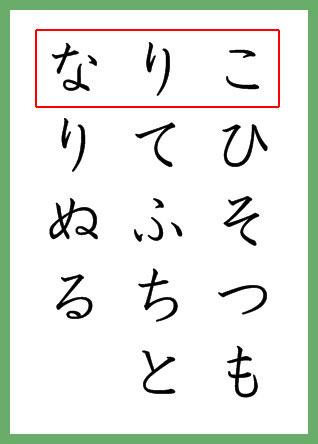 f:id:karutaru:20160628204159j:image