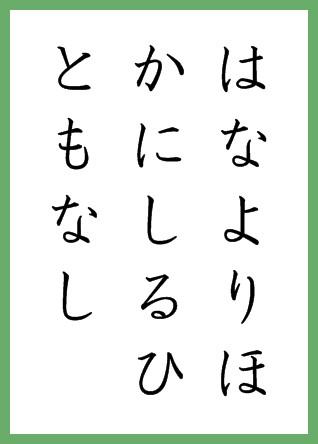 f:id:karutaru:20160629092257j:image