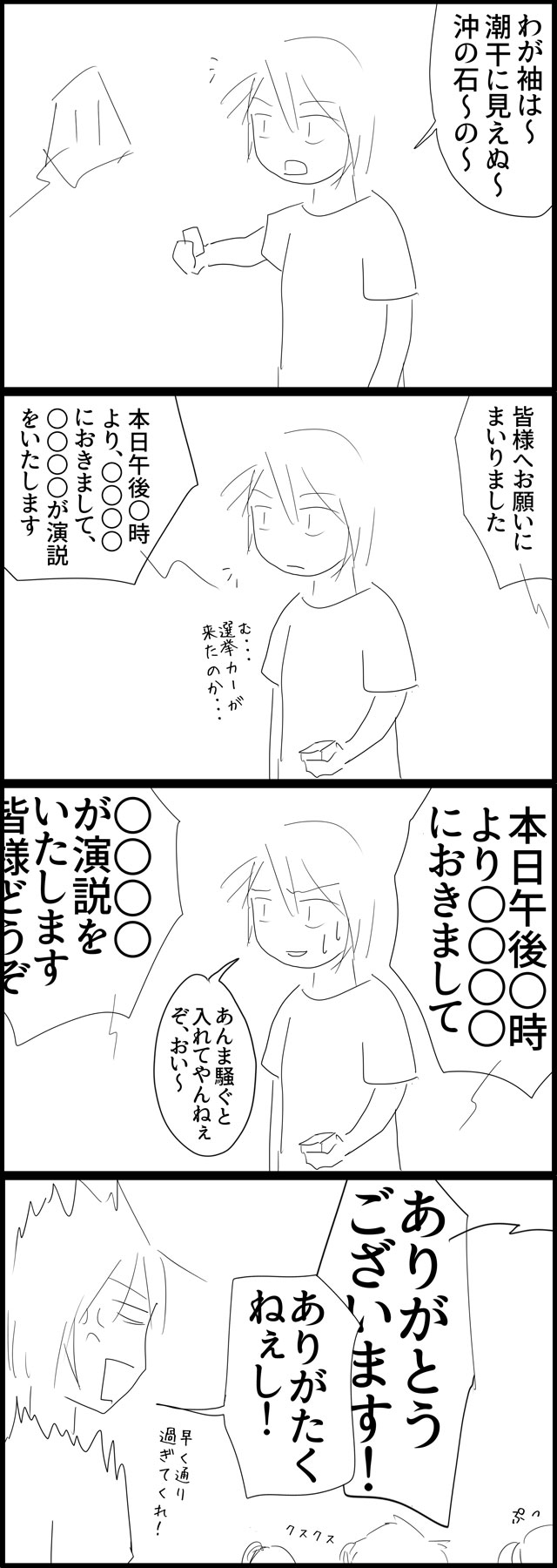 f:id:karutaru:20160704173241j:image:w480
