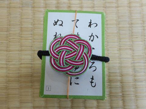 f:id:karutaru:20160718222301j:image