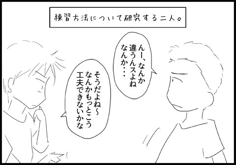 f:id:karutaru:20160822213251j:image