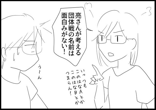 f:id:karutaru:20160903201518j:image:w480