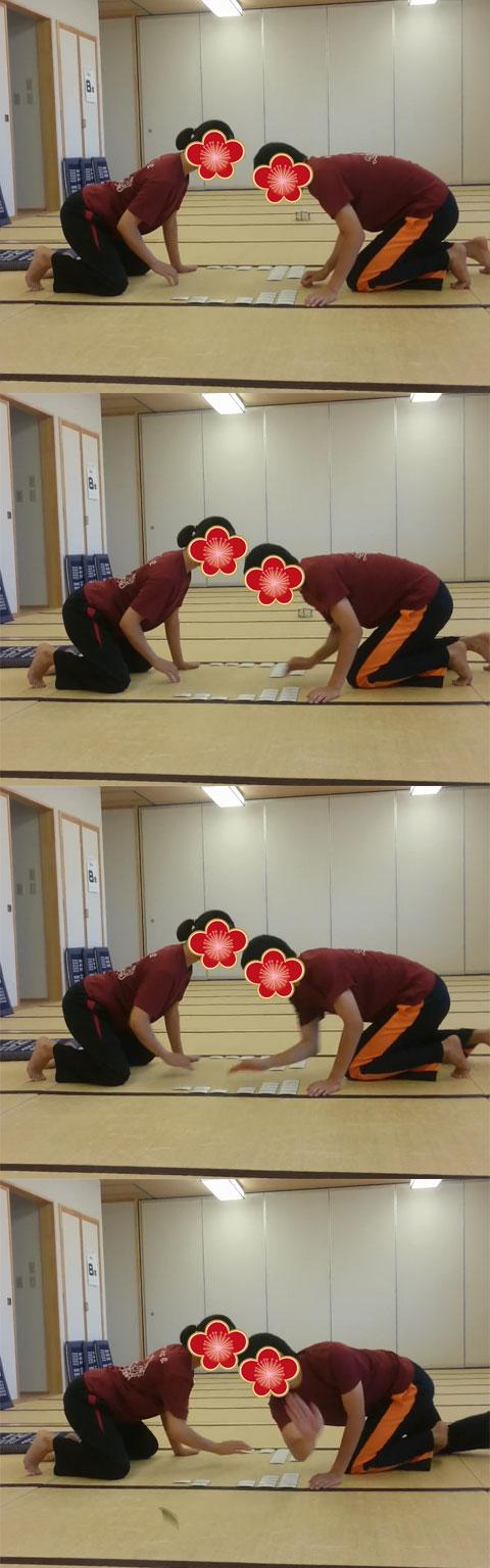 f:id:karutaru:20160919183718j:image