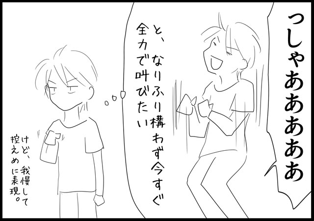 f:id:karutaru:20161115213757j:image:w480