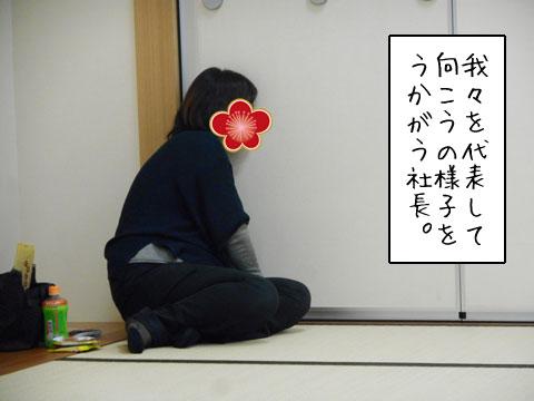 f:id:karutaru:20161127201300j:image:w480