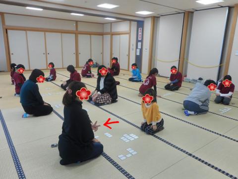 f:id:karutaru:20170115220044j:image