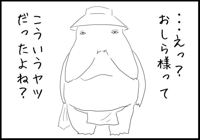 f:id:karutaru:20170115220047j:image:w480