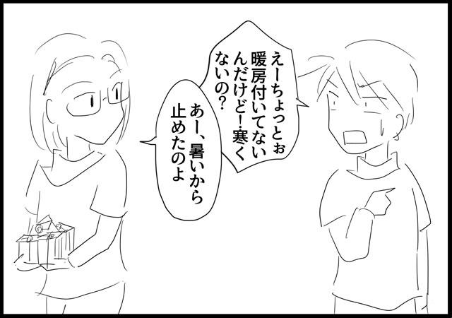 f:id:karutaru:20170123220643j:image:w480