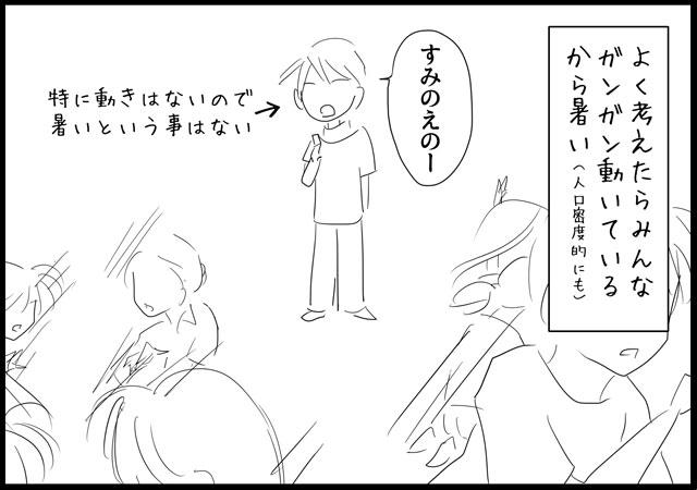f:id:karutaru:20170123220644j:image:w480