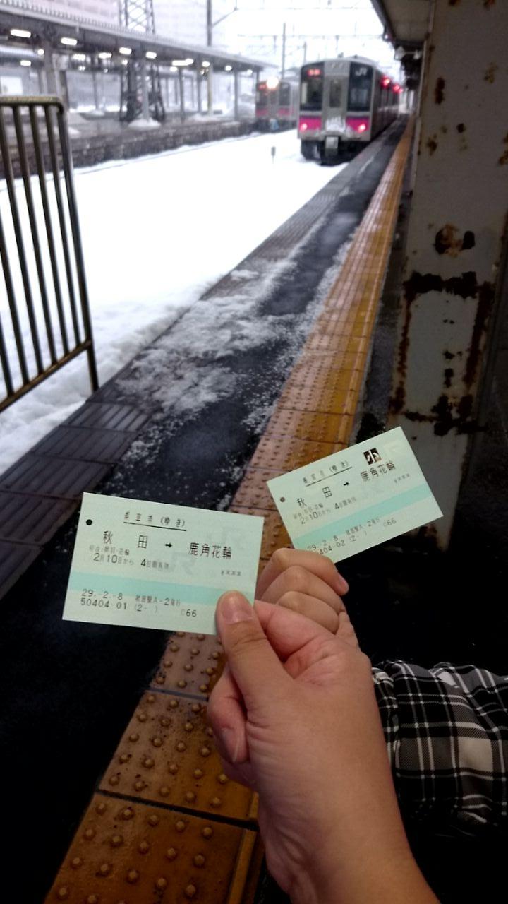 f:id:karutaru:20170210160207j:plain