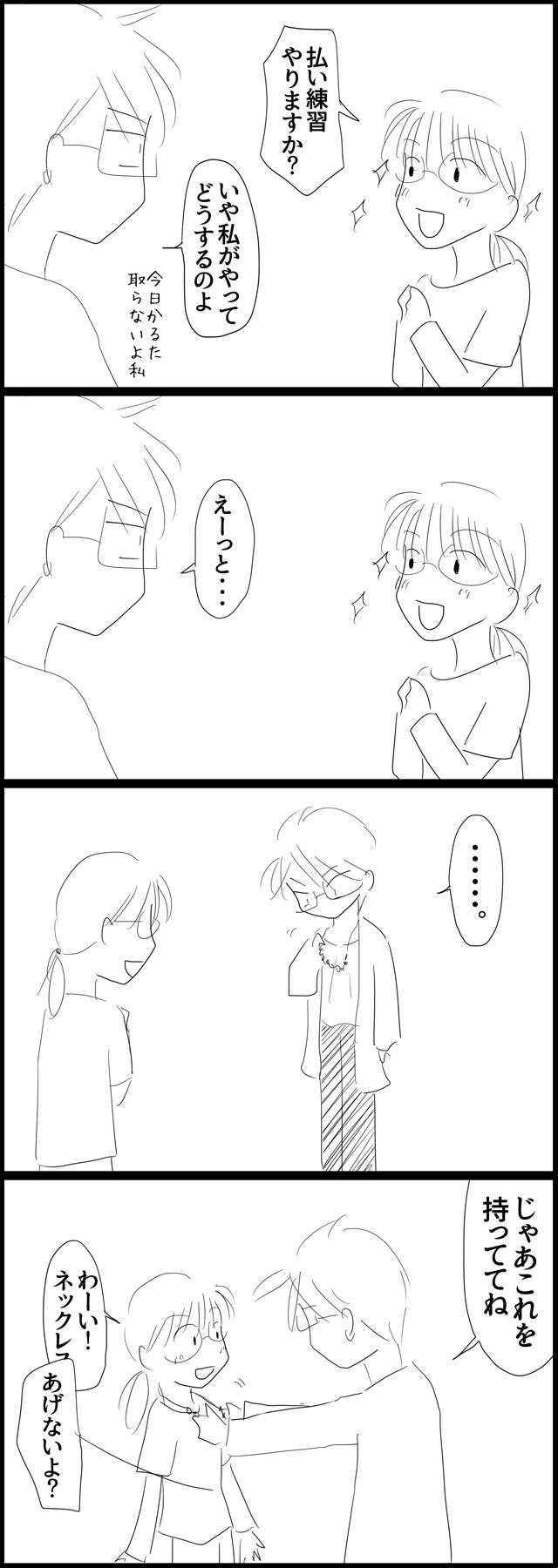 f:id:karutaru:20170430122908j:plain
