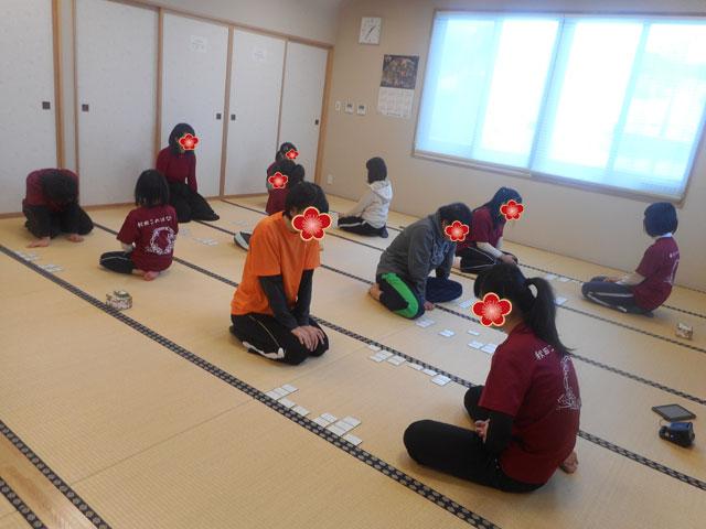 f:id:karutaru:20180218191113j:image