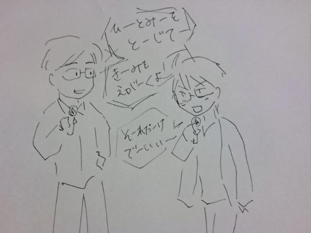 f:id:karutaru:20180527003051j:plain