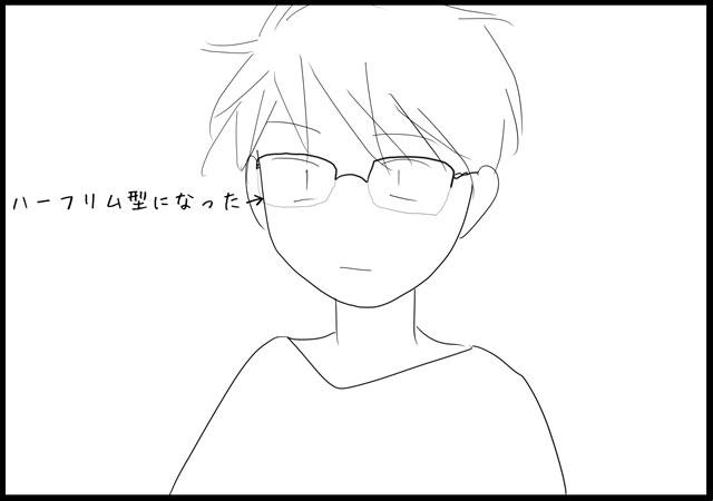 f:id:karutaru:20180821182243j:plain