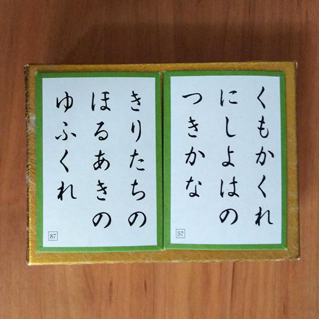 f:id:karutaru:20190615155040j:plain