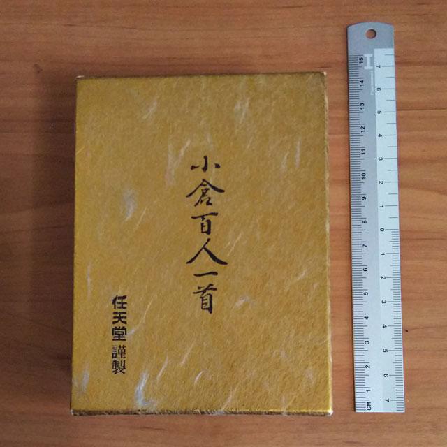 f:id:karutaru:20190615161424j:plain