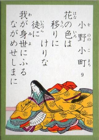 f:id:karutaru:20201204101826j:plain