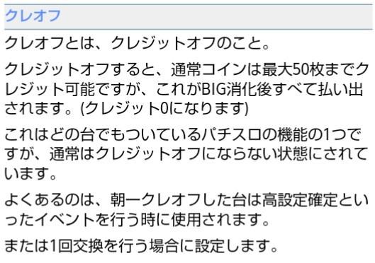 f:id:karutookaruto:20181017203400j:image