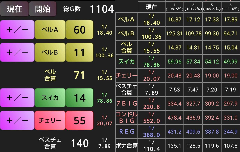 f:id:karutookaruto:20181020000558j:image