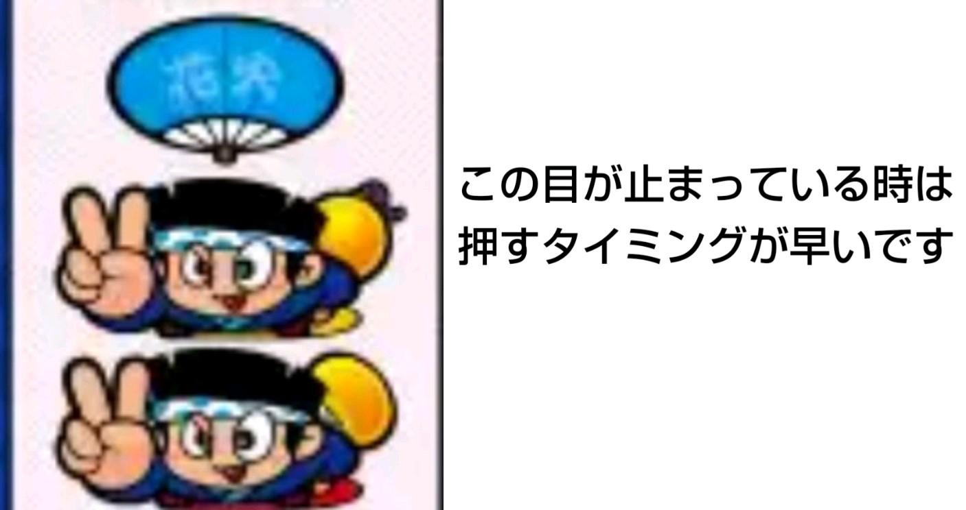 f:id:karutookaruto:20181021225526j:image