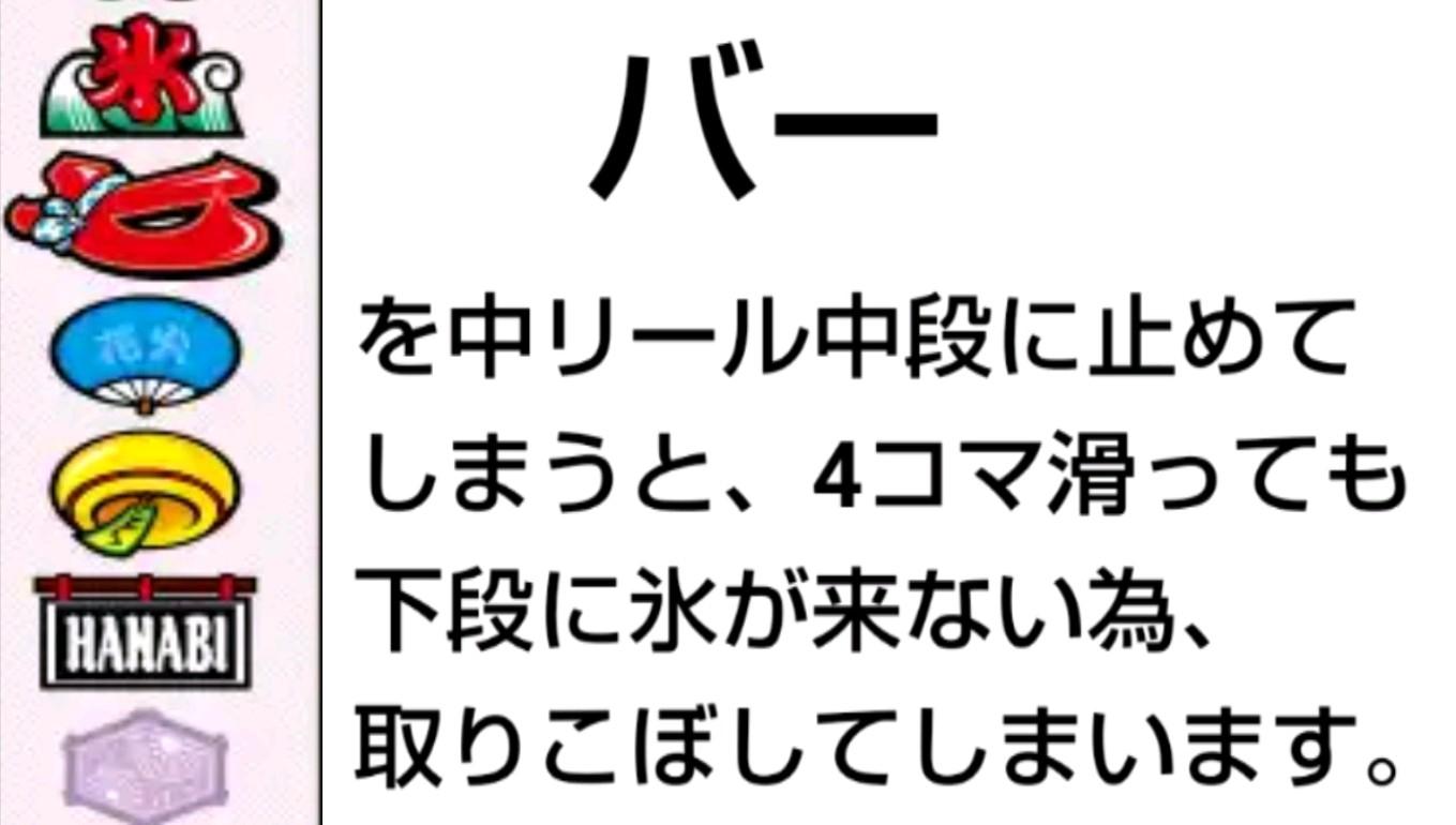 f:id:karutookaruto:20181021233542j:image