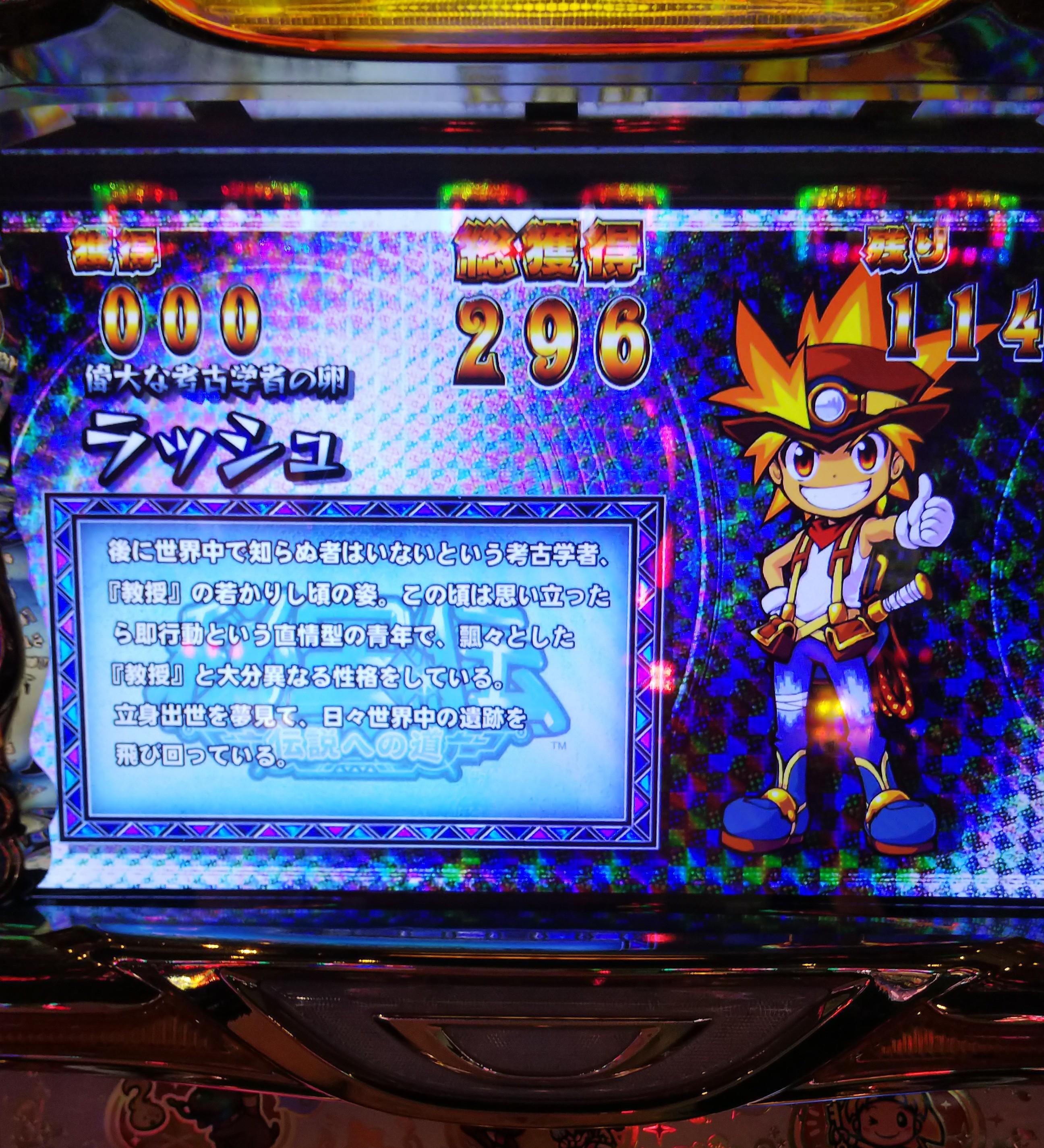 f:id:karutookaruto:20181022221743j:image