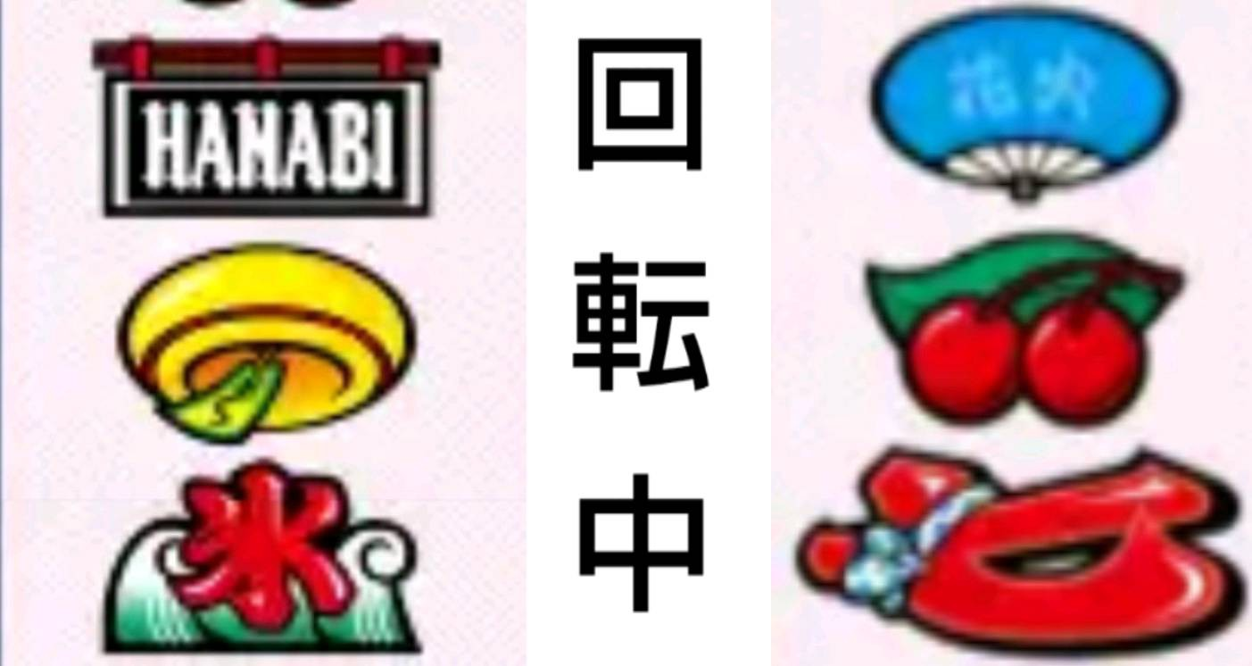 f:id:karutookaruto:20181023085211j:image
